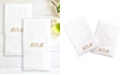 "Linum Home 100% Turkish Cotton ""Mom"" 2-Pc. Hand Towel Set"