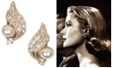 Grace Kelly Collection 18k Gold Plated Crescent Clip On Earring
