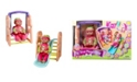 Group Sales My First Playground Doll Set