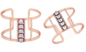 GUESS Rose Gold-Tone Imitation Pearl and Pavé Openwork Cuff Bracelet