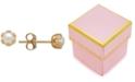 Macy's Children's Cultured Freshwater Pearl (3-1/2mm) Small Stud Earrings in 14k Gold