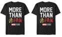 Marvel Men's More Than a Fan, Short Sleeve T-shirt