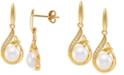 Giani Bernini Cultured Freshwater Pearl (7mm) & Cubic Zirconia Butterfly Drop Earrings, Created for Macy's