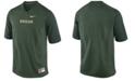 Nike Men's Baylor Bears Football Replica Game Jersey