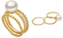 Macy's 3-Pc. Set Cultured Freshwater Pearl (8-1/2mm) Stack Rings in 14k Gold-Plated Sterling Silver