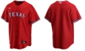 Nike Men's Texas Rangers Official Blank Replica Jersey
