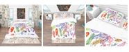 Design Art Designart 'Indian Dream Catcher' Southwestern Duvet Cover Set - Twin