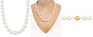 """Honora Cultured Ming White Pearl (9-13mm) Graduated 18"""" Collar Necklace"""