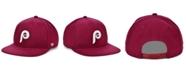 '47 Brand Boys' Philadelphia Phillies Basic Coop Snapback Cap