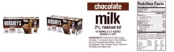Hershey's Chocolate Milk Reduced Fat, Pack of 12