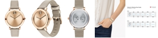 Movado Women's Evolution Swiss BOLD Beige Leather Strap Watch 34mm