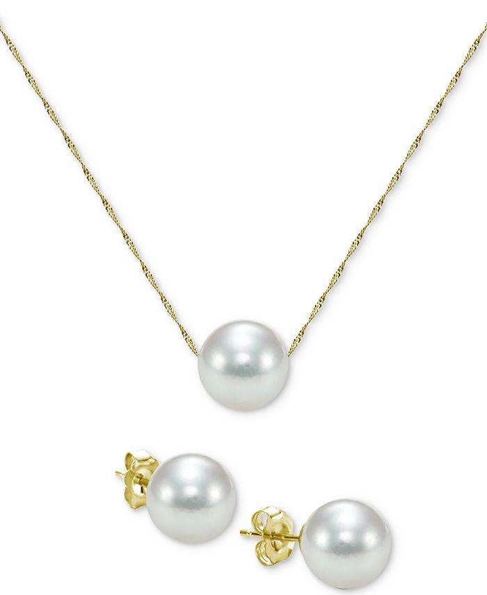 Macy's - Akoya Cultured Pearl (7mm) Pendant Necklace & Stud Earrings in 14k Gold