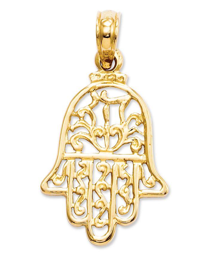 Macy's - 14k Gold Charm, Hamsa Charm