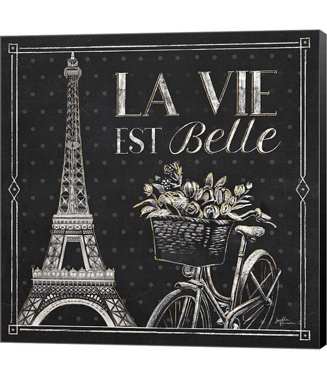 Metaverse Vive Paris VI by Janelle Penner Canvas Art