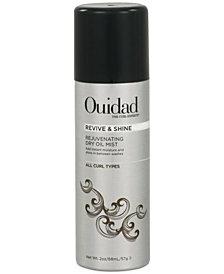 Ouidad Dry Oil Shine Spray, 2-oz.