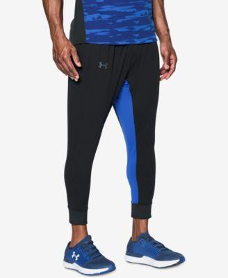 ColdGear® Reactor Running Pants