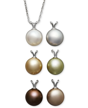 Pearl Necklace Set, Sterling Silver Multicolor Cultured Freshwater Pearl Pendant (9-10 mm)