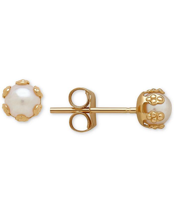 Macy's - Cultured Freshwater Pearl (3-1/2mm) Small Stud Earrings in 14k Gold