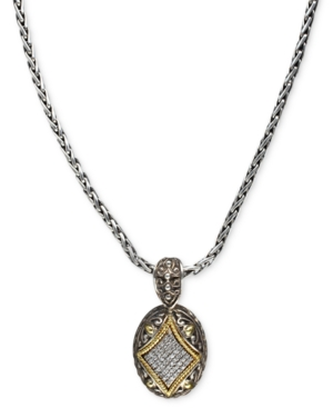 Balissima by Effy Collection Diamond Necklace, 18k Gold and Sterling Silver Diamond Pendant (1/4 ct. t.w.)
