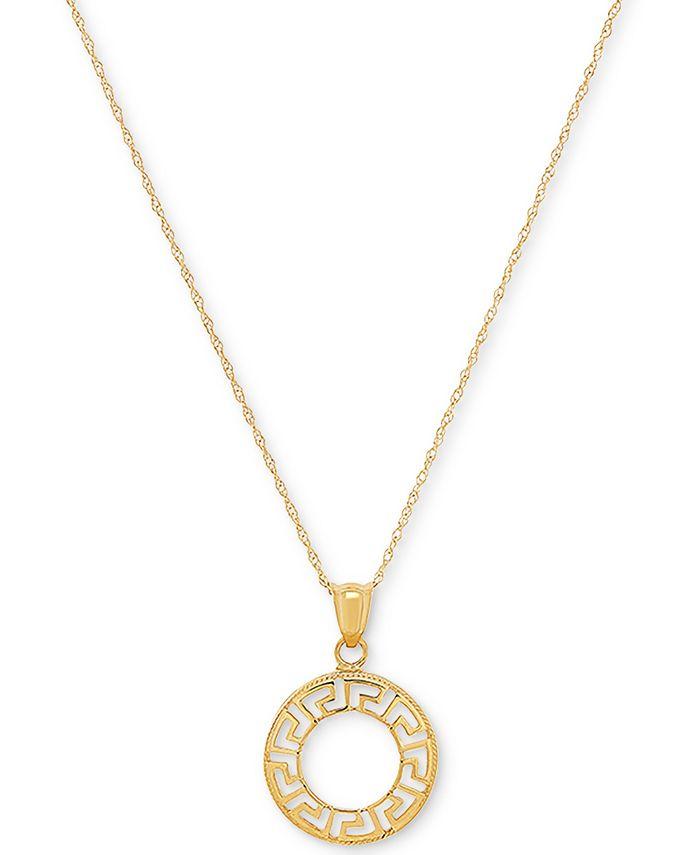 "Macy's - Greek Key Circle 18"" Pendant Necklace in 10k Gold"