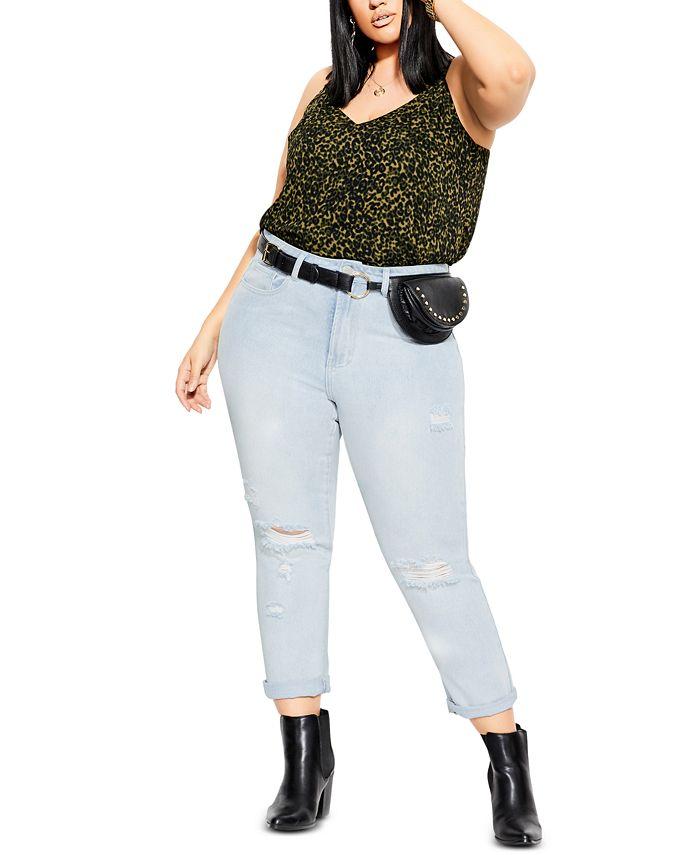 City Chic - Trendy Plus Size Animal-Print Cami