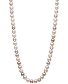 """Multicolored Cultured Freshwater (7-1/2mm) 24"""" Statement Necklace"""