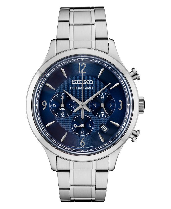 Seiko - Men's Chronograph Essentials Slim Stainless Steel Bracelet Watch 43.3mm