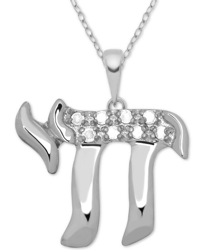 "Macy's - Diamond (1/10 ct. t.w.) Chai 18"" Pendant Necklace in Sterling Silver"