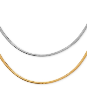 14k Gold and Sterling Silver Necklace, Reversible Omega