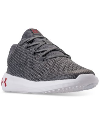 under armour ripple shoes review