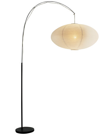 Adesso eclipse floor lamp lighting lamps for the for Macy s torchiere floor lamp