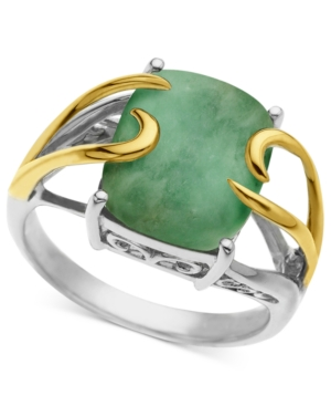 14k Gold and Sterling Silver Ring, Jade Rectangle (10-12 mm)