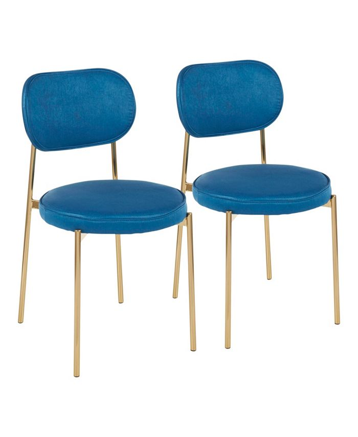 Lumisource - Chloe Dining Chair, Quick Ship (Set of 2)