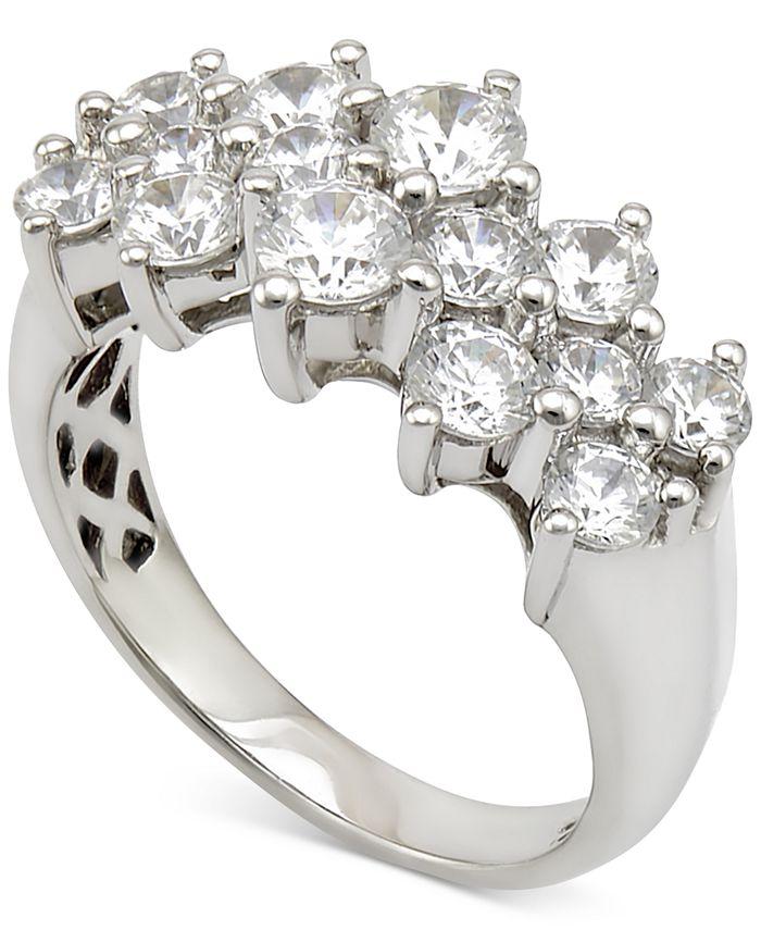 Macy's - Diamond Cluster Ring (2 ct. t.w.) in 14k White Gold